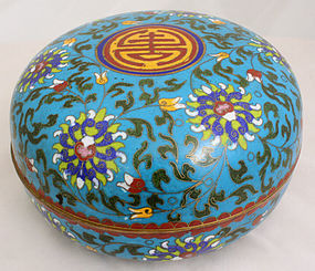 Chinese Republic Cloisonne Enamel Round Covered Box Shou Lotus