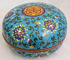 Chinese Republic Cloisonne Enamel Round Covered Box Shou Lotus