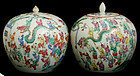 Pair Chinese Qing Famille Rose Hundred Boys Porcelain Lidded Jars