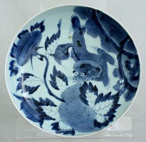 Japanese Edo Arita Porcelain Deep Dish Sometsuke Karashishi