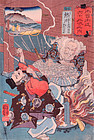 Japanese Edo Woodblock Print Kuniyoshi Sixty-nine Kisokaido Niekawa