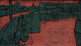 Japanese Sosaku Hanga Woodblock Print Tadashige Ono River