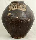 Large Chinese Late Qing Stoneware Brown Glaze Wine Storage Jar