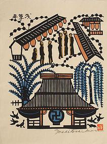 Japanese Kappa-ban Stencil Print Yoshitoshi Mori Zenzoji Temple Tokyo