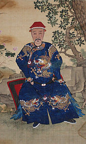 Chinese Late Qing Portrait Scroll Silk Painting Official Dragon Robe