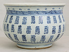 Chinese Qing Guangxu Blue & White Porcelain Censer Shou Longevity
