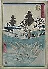 Japanese Edo Woodblock Print Hiroshige Tokaido Totsuka