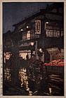 Japanese Shin Hanga Woodblock Print Hiroshi Yoshida Kagurazaka Dori
