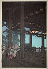 Japanese Shin Hanga Woodblock Print Hiroshi Yoshida Nigatsudo Temple