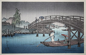 Japanese Shin Hanga Woodblock Print Shoda Koho Bridge Rainy Season