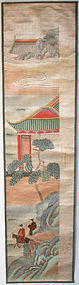 Chinese Qing Dynasty Silk Qing Lu Painted and Embroidered Panel