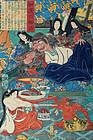 Japanese Edo Woodblock Print Yoshitoshi Hundred Ghosts Shutendoji