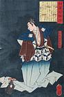Japanese Edo Woodblock Print Yoshitoshi Hundred Ghost Nikki Danjo Rat