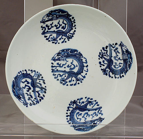 Chinese Qing Guangxu Blue White Porcelain Dish Five Dragon Medallions