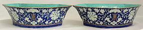 Two Chinese Qing Tongzhi Famille Rose Porcelain Bowls Straits Nonya