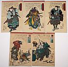 Five Japanese Edo Woodblock Prints Kuniyoshi Samurai Swordsmen