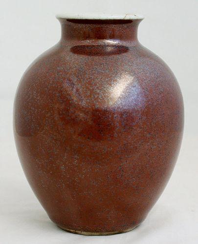 Chinese Qing Kangxi Iron Rust Glazed Porcelain Cabinet Vase