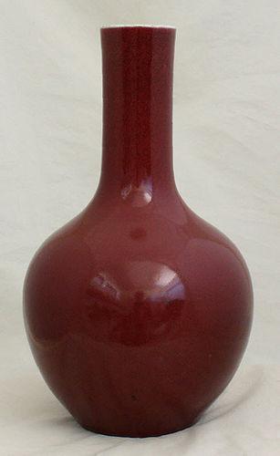 Chinese Qing Qianlong Oxblood Sang-de-boeuf Bottle Vase Tianquiping