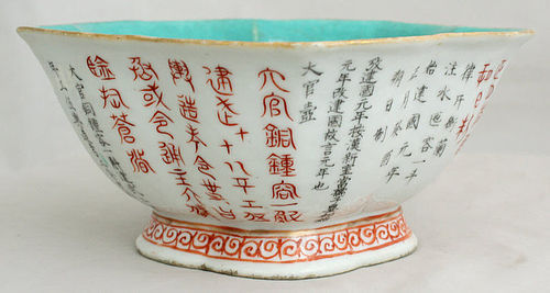 Chinese Qing Dynasty Tongzhi Mark & Period Foliate Bowl Calligraphy