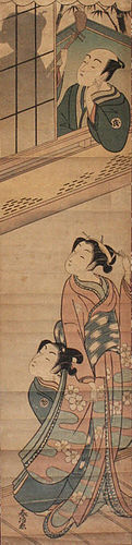 Japanese Edo Period 18th Cent. Hashira-e Pillar Woodblock Print Haruji
