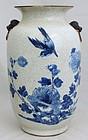 Large Chinese Qing Dynasty Guangxu Blue & White Crackle Vase Bird