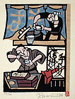 Japanese Ltd. Edition Kappa-ban Stencil Print Yoshitoshi Mori Potters