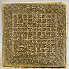 Chinese Bronze Scholar's Tapered Square Seal Calligraphic Inscriptions
