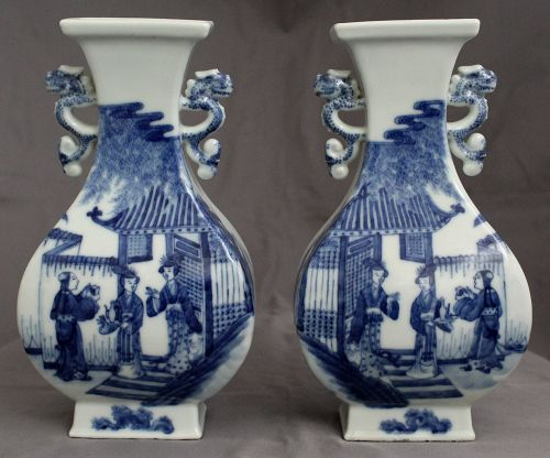 Mirror Pair Chinese Republic Blue White Porcelain Vases Qianlong Mark