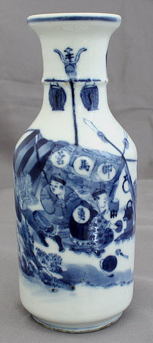 Chinese Qing Guangxu Blue & White Porcelain Baluster Vase Kangxi Mark