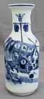 Chinese Qing Guangxu Blue & White Porcelain Baluster Vase Kangxi Mark