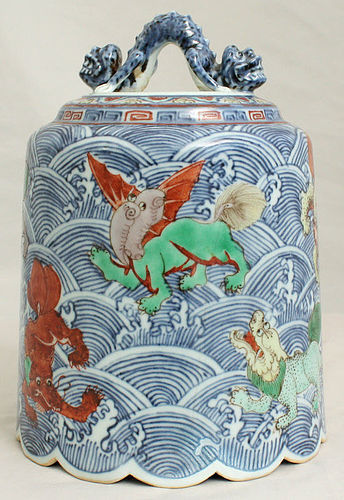 Chinese Qing Wucai Porcelain Ritual Bell Mythical Beasts