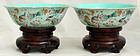 Pair Chinese Qing Daoguang Mark & Period Famille Rose Porcelain Bowls