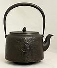 Japanese Showa Dated Cast Iron Tetsubin Tea Pot Kettle Bamboo