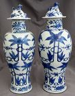 Pair Middle Qing Qianlong Blue White Porcelain Lidded Baluster Vases