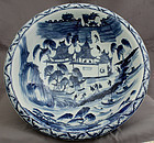 Very Large Qing Blue & White Porcelain Canton Style Punch Bowl Basin