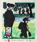 Japanese Sosaku Hanga Woodblock Print Akio Akyio Onda Going to School