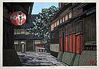 Japanese Woodblock Print Katsuyuki Nishijima Kyoto Street Miyako Odori
