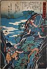 Japanese Edo Woodblock Print Hiroshige Revenge of Soga Brothers