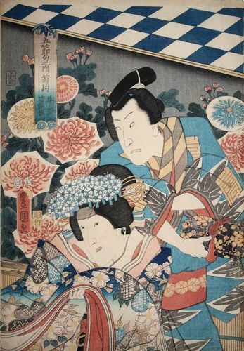 Japanese Edo Woodblock Print Kunisada Five Seasonal Festivals