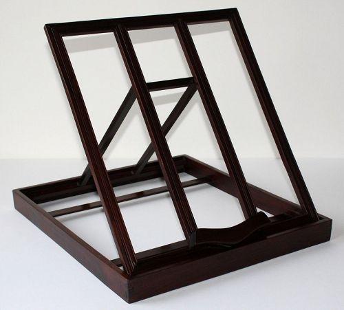 Chinese Qing Blackwood Hongmu Hardwood Folding Mirror Stand