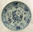 Chinese Ming Dynasty Blue & White Porcelain Dish Plate Central Hou