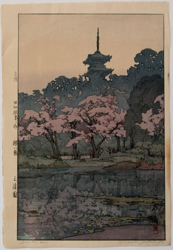 Japanese Woodblock Print Hiroshi Yoshida Sankeien 1st Edition Jizure