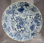 Chinese Qing Kangxi Blue & White Porcelain Peony & Vine Deep Dish