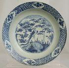 Chinese Ming Zhangzhou Swatow Blue & White Porcelain Phoenix Dish