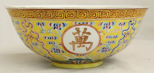 Chinese Qing Guangxu Mark & Period Famille Rose Yellow Birthday Bowl