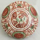 Chinese Ming Zhangzhou Swatow Porcelain Scholar's Seal Paste Box Deer