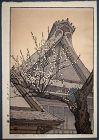 1st Edition Japanese Woodblock Print Toshi Yoshida White Plum Farmyard