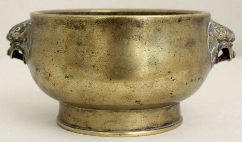 Chinese Qing Bronze Bombe Censer Buddhist Lion Mask Xuande Mark
