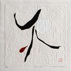 Japanese Ltd. Ed. Cement Mortar Block Print Maki Haku Poem 68-30