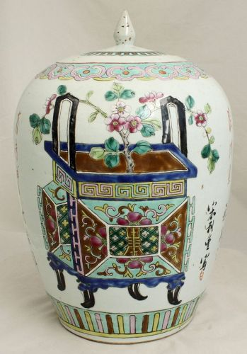 Chinese Qing Guangxu Famille Rose Porcelain Ginger Lidded Jar Censers